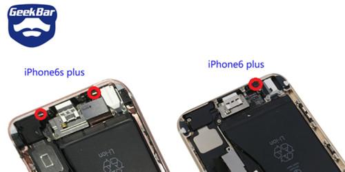 iPhone6s里面有4个收音麦